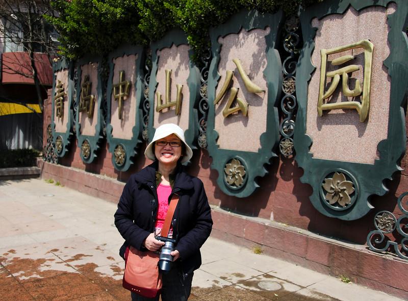 2011 山東省, 清島市 ShanDong Province, TsingTao City (117 of 118).jpg