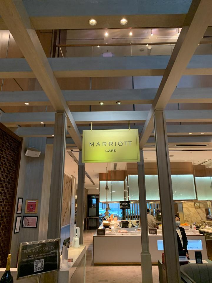 Marriott Tang Plaza Breakfast