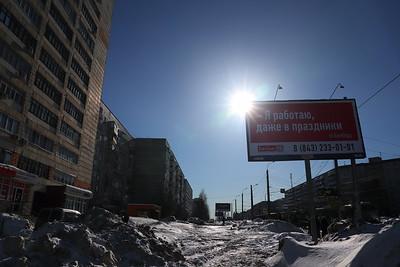 19.02.19 Уличные билборды ( Михаил Захаров )
