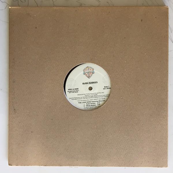 LPs-JB-Hip-Hop-Rap_72.JPG