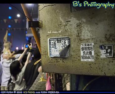 20120929A - Tai Hang Fire Dragon