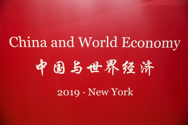 China and World Economy 2019