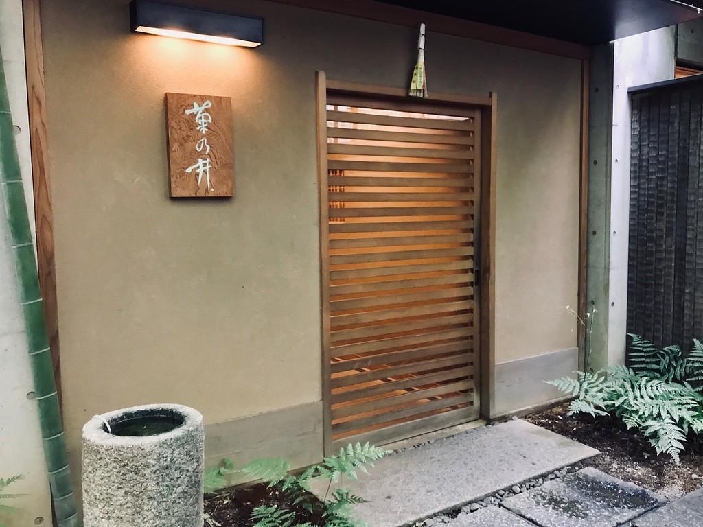 Akasaka Kikunoi