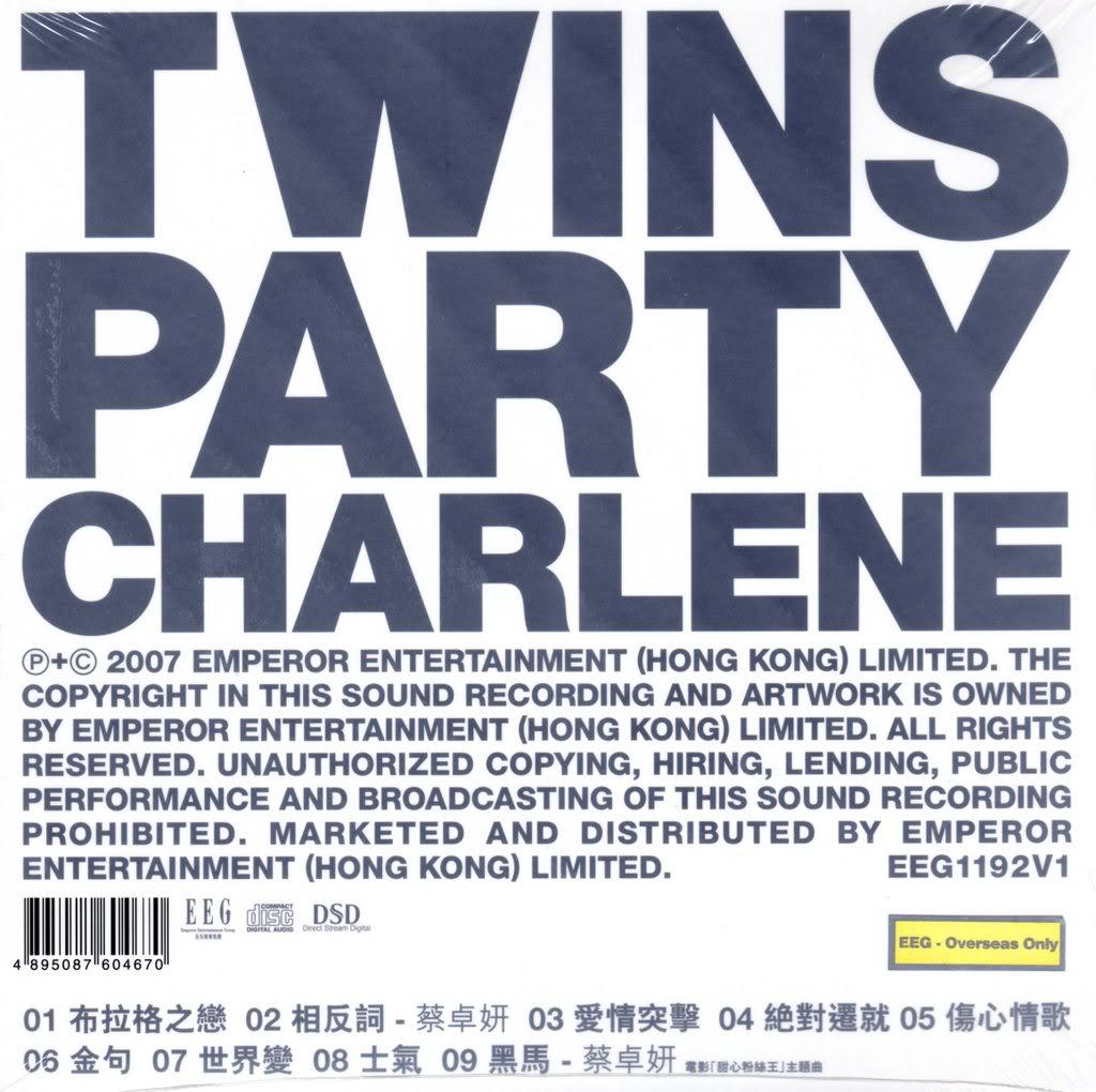 Twins Twins Party Sa版