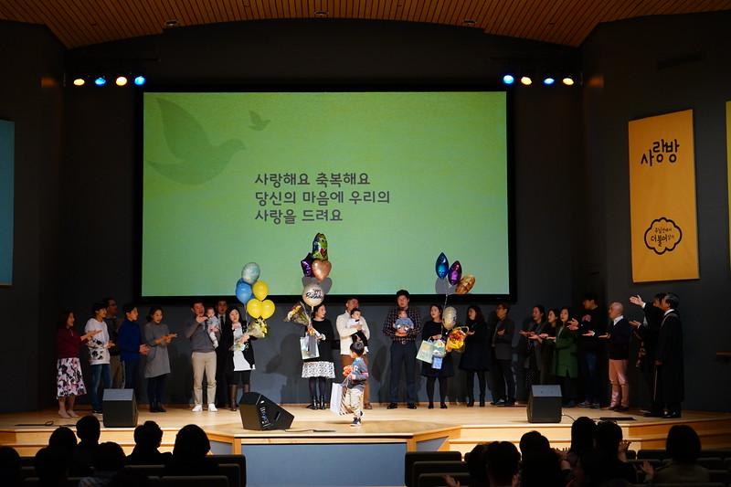 20200223-유아세례 계하민 (계형일 방주선자녀) (15).JPG