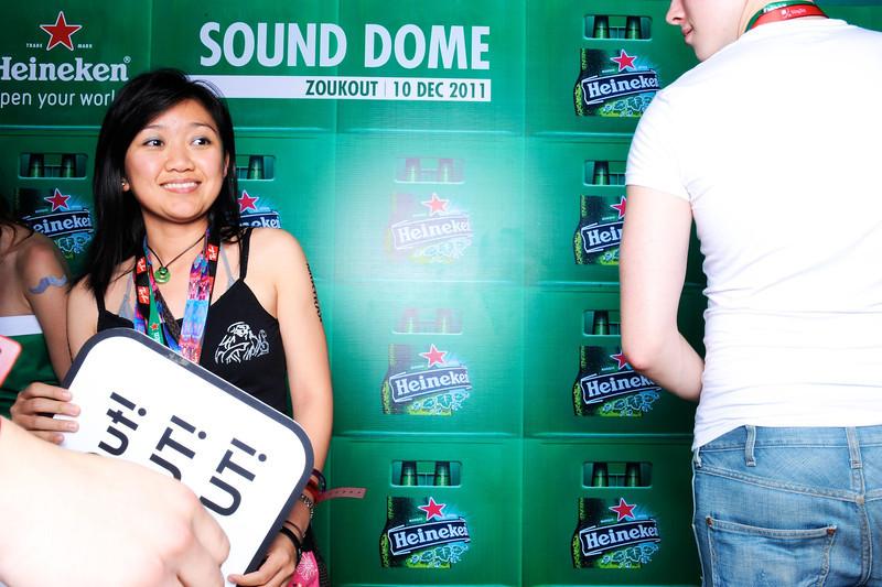 SoundDome 326.jpg
