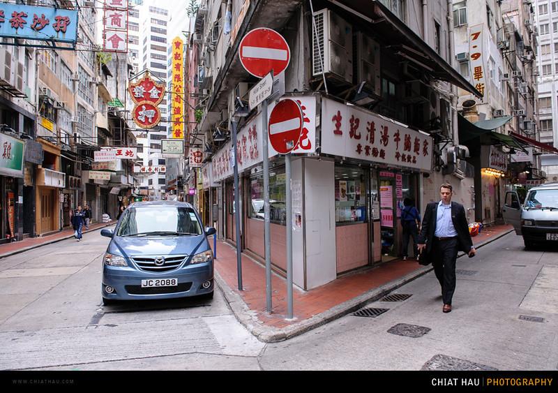 Chiat Hau Photography_Travel_Hong Kong_2012_Dec2-102.jpg