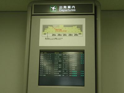 2000-07-07 Trip to Singapore