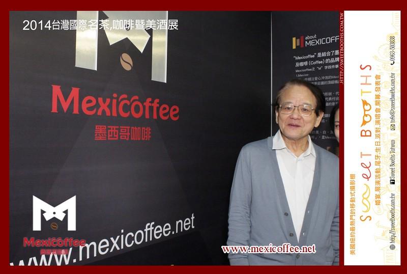 Mexicoffee_11.15.2014 (8).jpg