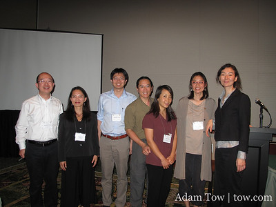 AAS Conference