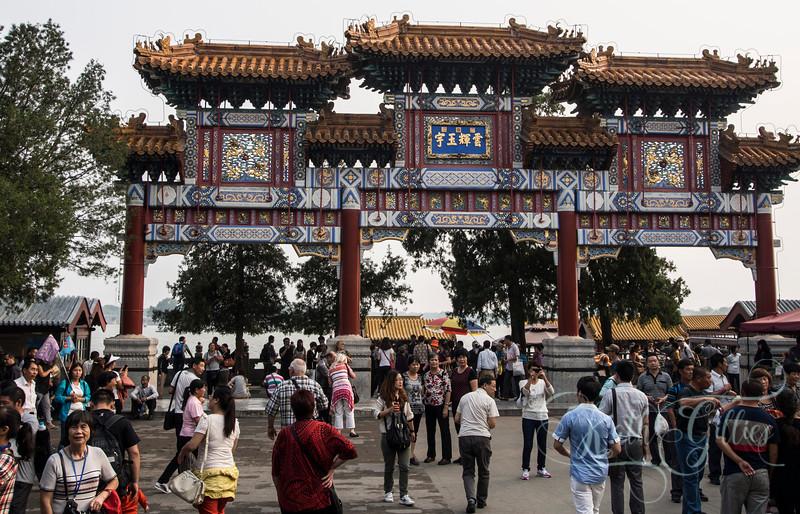 sept 8-16 China_1673.jpg