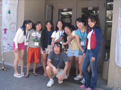 2005 YAC 1 Retreat