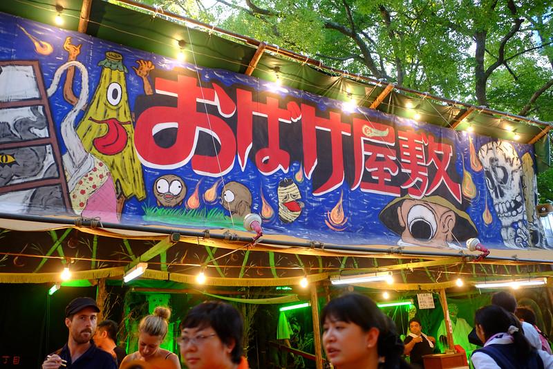 Japan_Osaka-0069.jpg