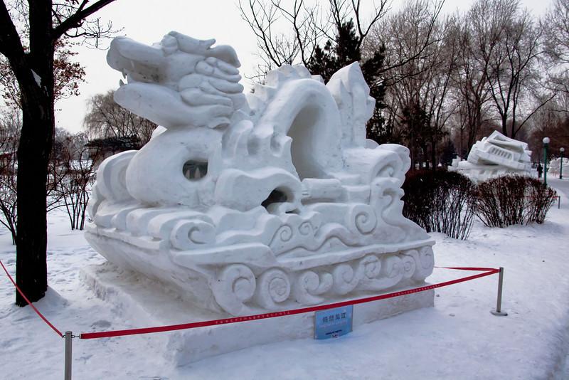 Harbin Jan 2010-5876.jpg