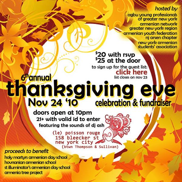 ThanksgivingEve10click.jpg