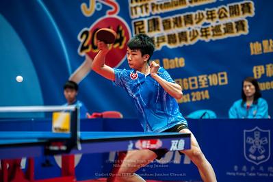 Table Tennis - 乒乓球