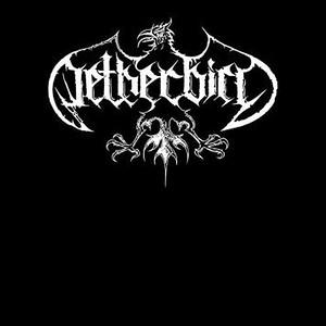 NETHERBIRD (SWE)