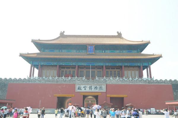 June 23 - Beijing - Forbidden City