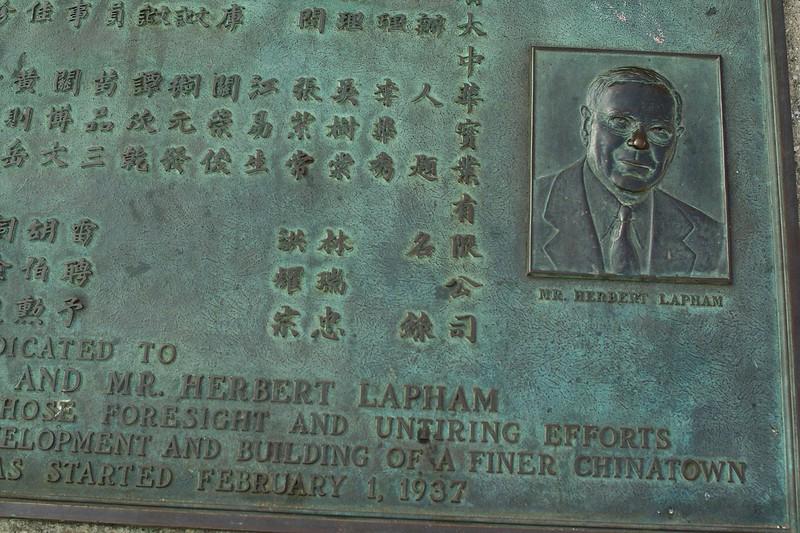 ChinatownCentralPlaza020-HerbertLapham-2006-10-25.jpg