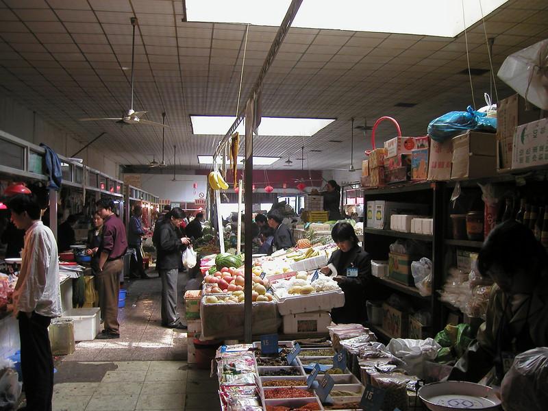 market near  Beijing friend's apartment block - 2002