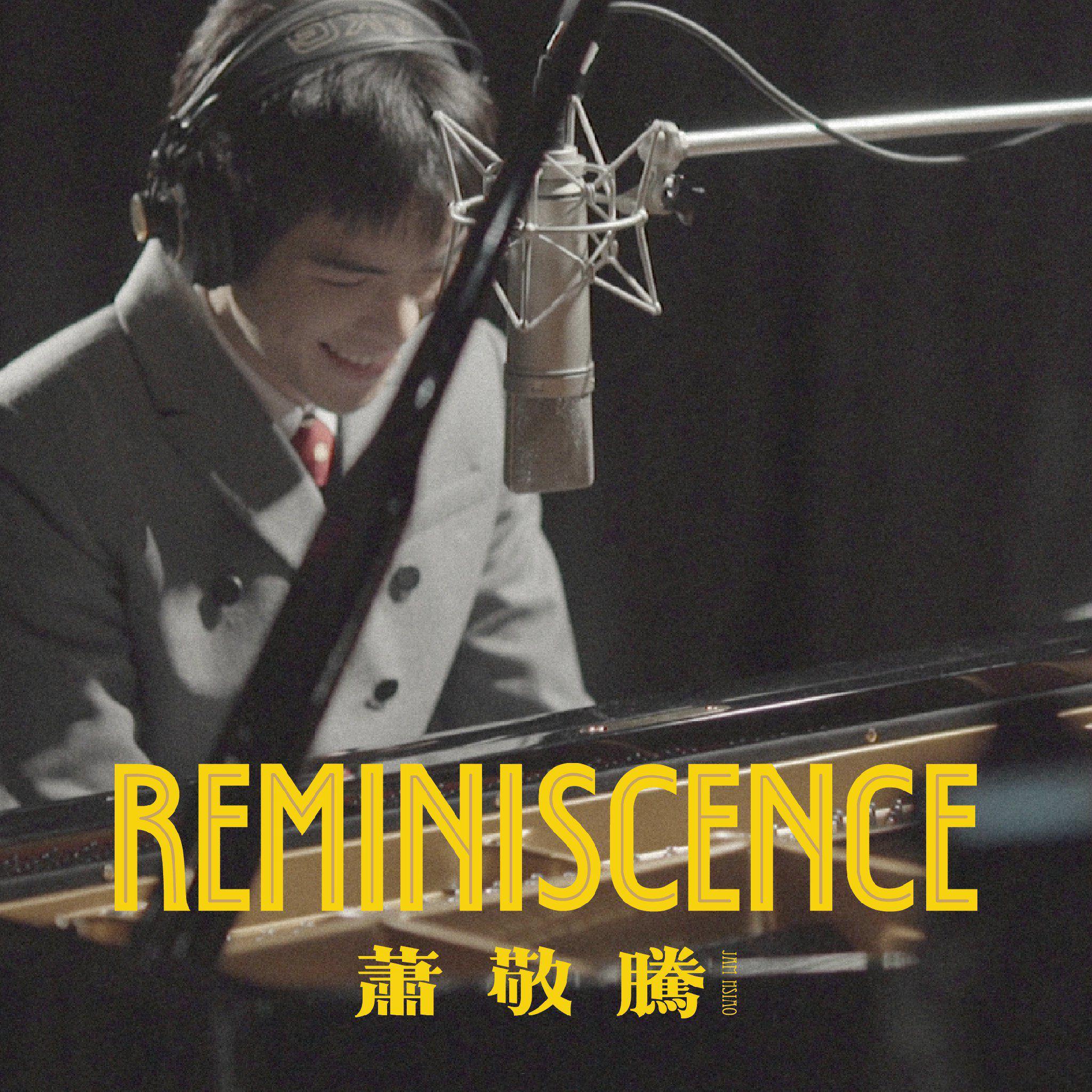 萧敬腾 Reminiscence