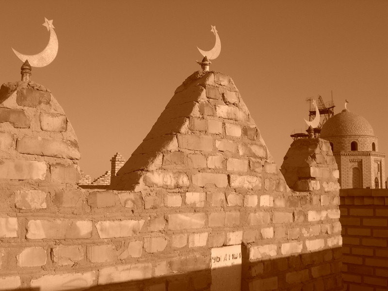 Muslim Gravesite at Mizdakhan Cemetery - Nukus, Uzbekistan