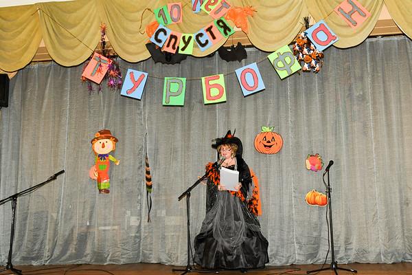 2017-11-04 Halloween party