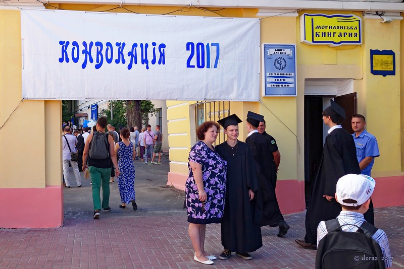 001 Kyiv, Ann's degree convocation.jpg