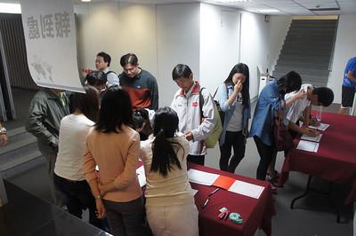 20121015 OGC 國際空間資訊共享論壇(IGIF)