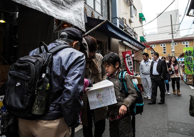 Tokyo Day 3 (53 of 271).jpg