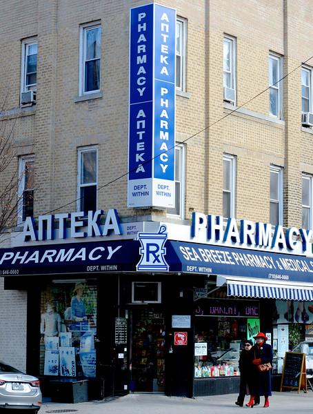 Pharmacy 14 Brighton