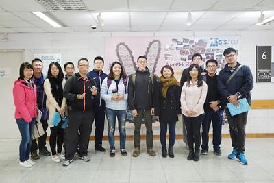 20171208中央警察大學防災研究所參訪