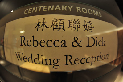 Rebecca & Dick's Wedding - Nov2010