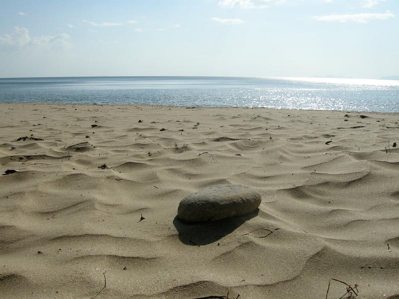 Koh Jum island