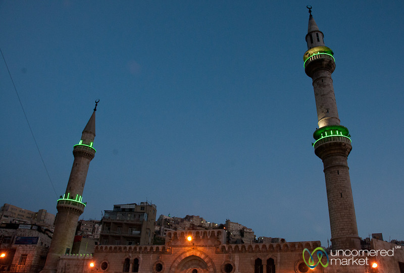 King Hussein Mosque at Night - Amman, Jordan