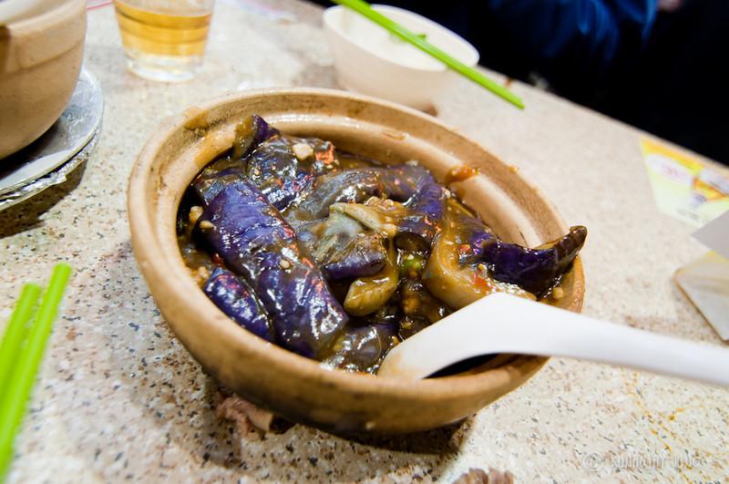 Eggplant Dish.jpg