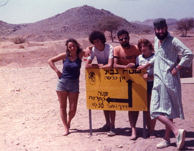 Machon 1977