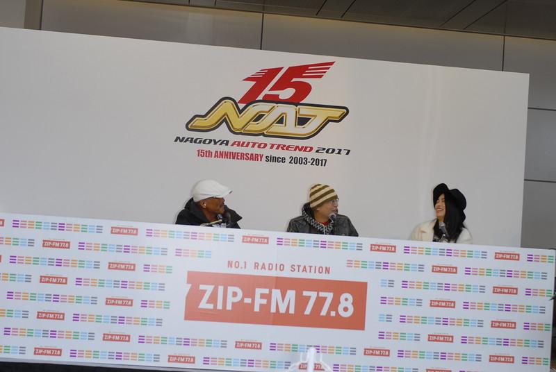 NAT 2017