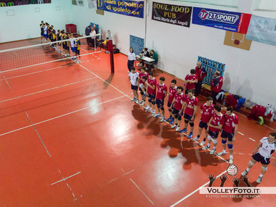 11.03.13 Assisi Volley - Vitt Chiusi [D/M]