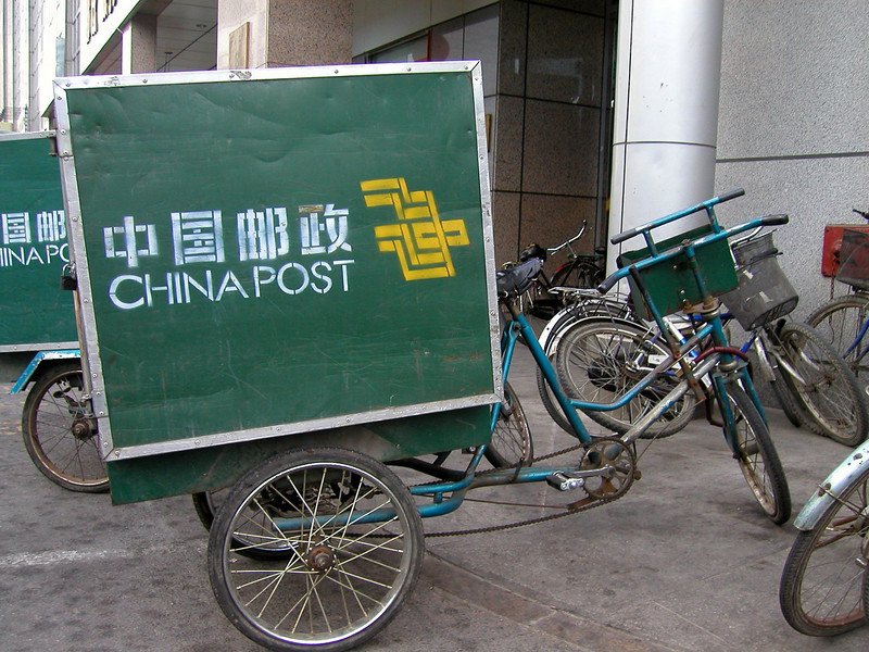 China Post delivery, Beijing, Jan 2004 Beijing