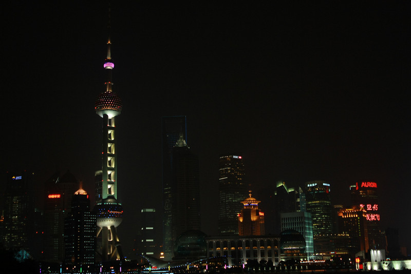 the other side of the bund. Shanghai.