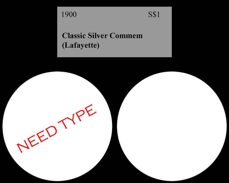 NEED-Classic-Silver-Comm $1.jpg
