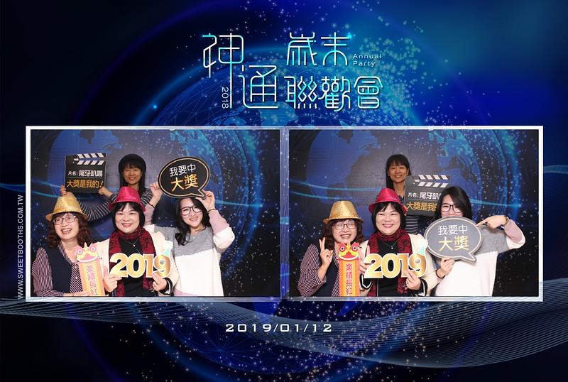 1.12_神通65.jpg