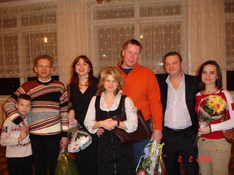 2008-02-02 Жуклино - Вечер встречи 20 08.JPG