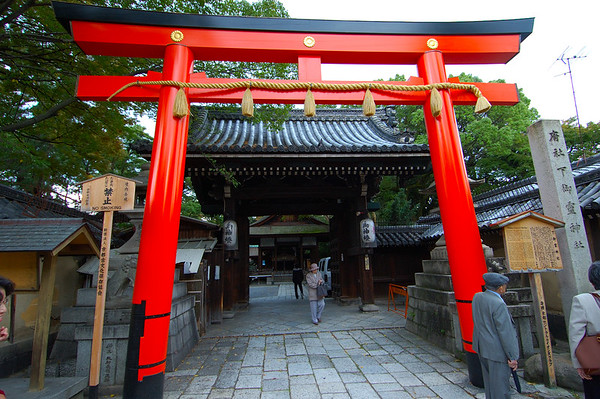 Shrines, Temples & Alleys