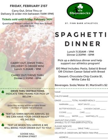 Athletics: Spaghetti Dinner