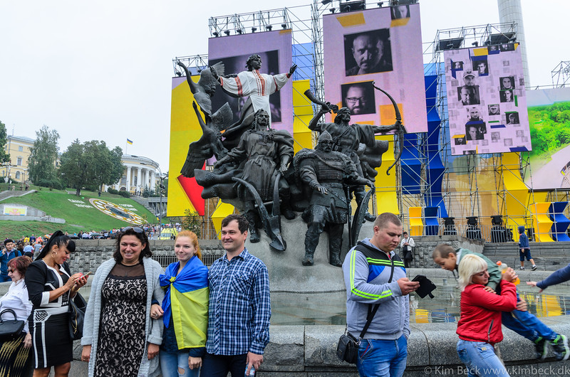 UA 25th Independence Day 2016 #-6.jpg