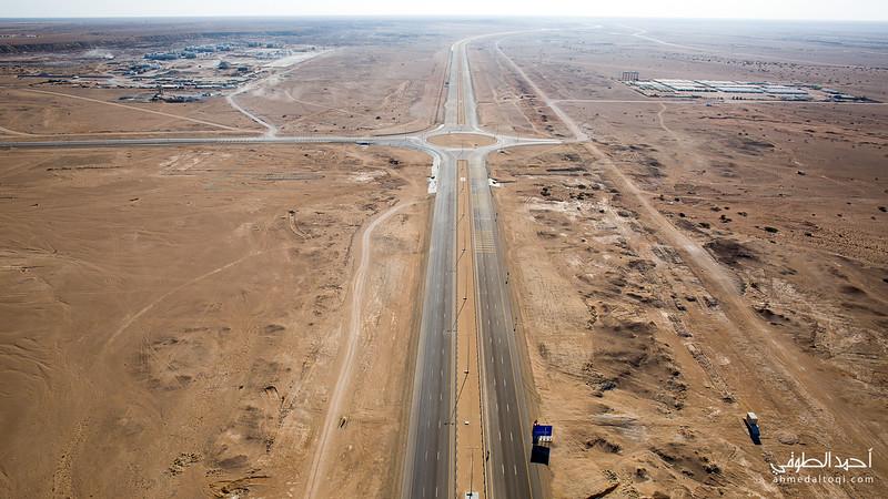 Oman (224).jpg