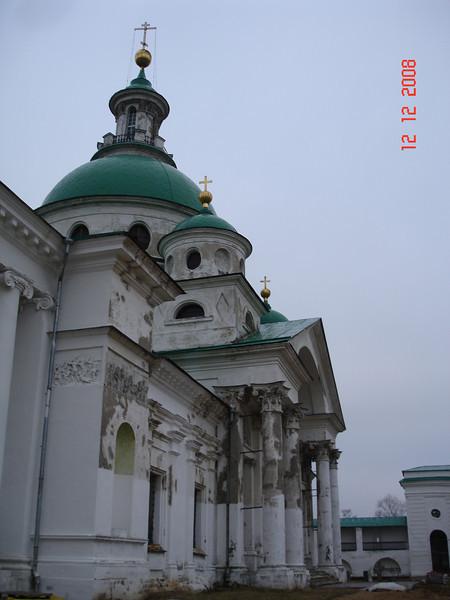 2008-12-12 Экскурсия в В-Новгород Финифть 34.JPG