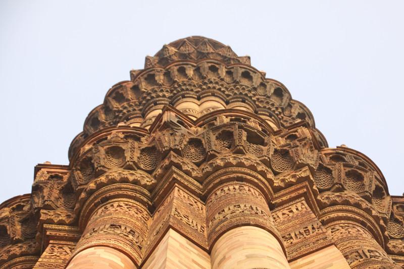 Qutb Minar detail